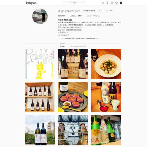 2020.10.10中目黒インスタ画面(正方形)