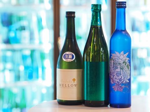 New items 「MELLOW」「TROPICAL」 「GREEN」 ...日本酒「来福」「三芳菊」 焼酎「蔵の師魂」入荷です!