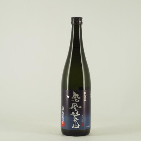 【日本酒】「鳳凰美田 純米吟醸 碧判」入荷致しました!