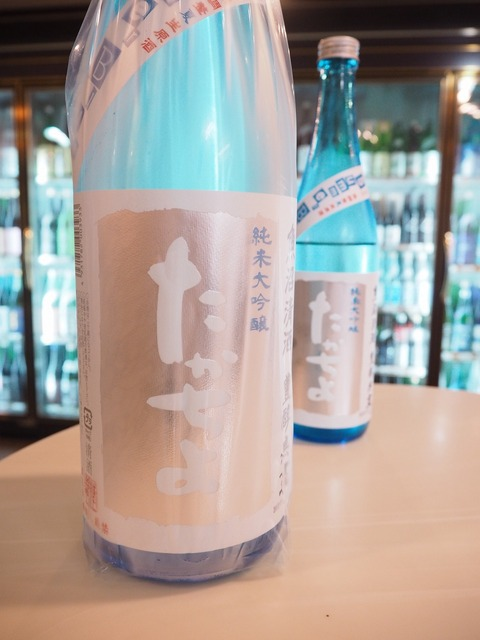 たかちよ、榮光冨士、西條鶴 夏酒ご紹介です!