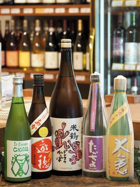 日本酒「たかちよ」「三井の寿」「米鶴」「大倉」「遊穂」