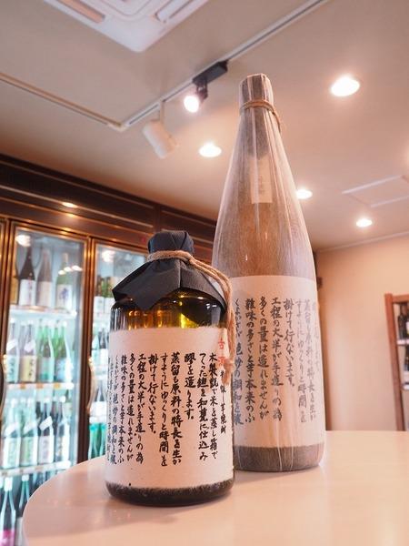芋焼酎「チンタラ 5年古酒」入荷