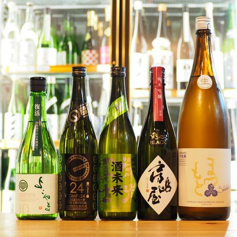【日本酒】「澤屋まつもと」「房島屋」「栄光冨士」「よこやま」が入荷しました!