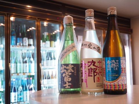 日本酒「出雲富士」「九郎右衛門」  米国人の7%、チョコレートミルクは茶色い牛から採れる