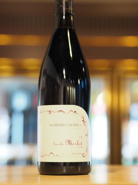 【日本ワイン】リュードヴァンの新商品が入荷しました!