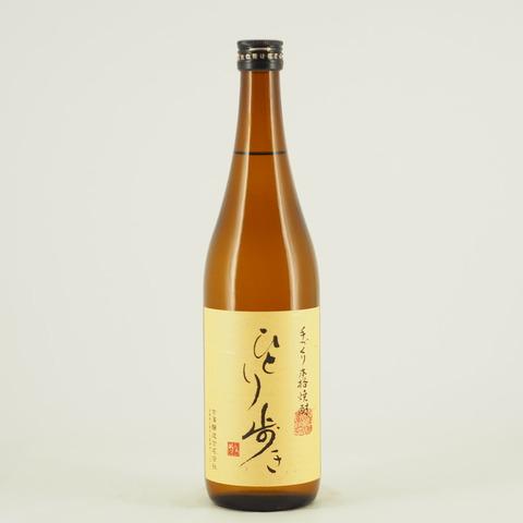 【インスタライブ明日開催!】古澤醸造「ひとりあるき」のご紹介です!
