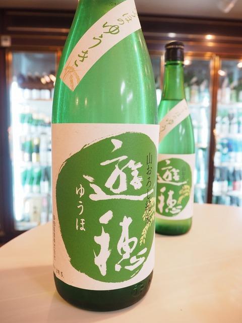遊穂、たかちよ、瀧自慢、明鏡止水の夏酒のご紹介です!
