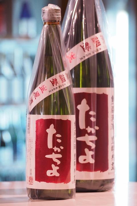 日本酒「たかちよ」入荷!#日本酒 #たかちよ