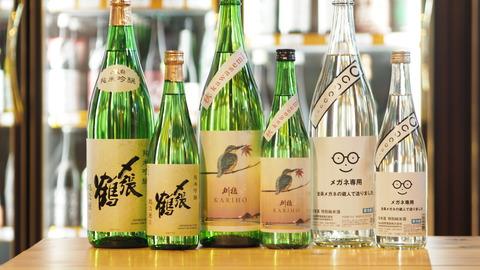 秋酒「萩の鶴 メガネ専用」「刈穂KAWASEMI秋」「〆張鶴 越淡麗」が入荷しました!