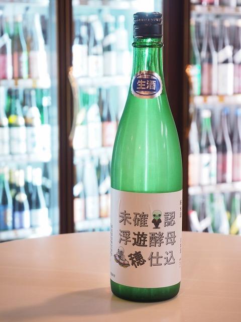 日本酒「遊穂」「亀の翁」入荷!