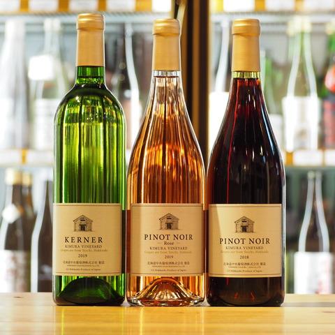 【日本ワイン】千歳ワイナリーから新入荷商品のご案内です!