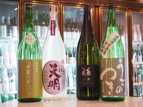 日本酒「尾瀬の雪どけ」「天明」「うごのつき」「二兎」入荷!