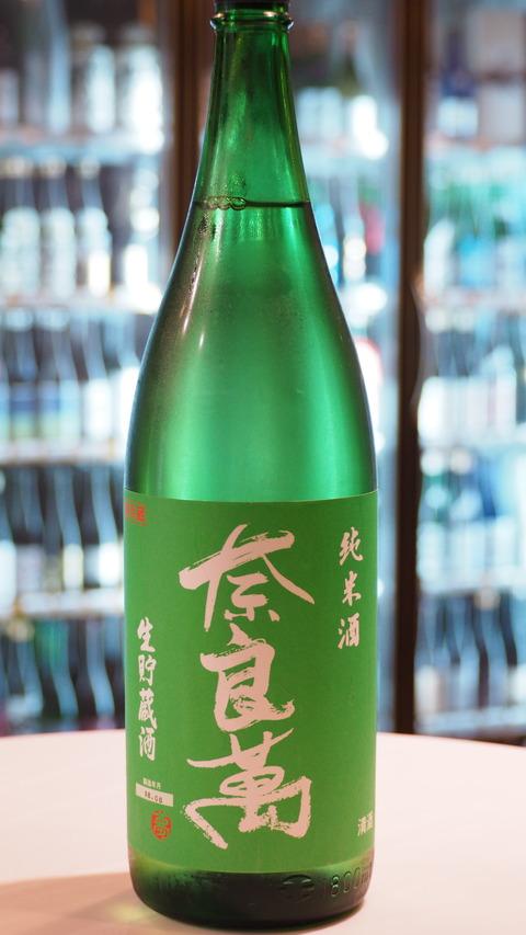 日本酒「奈良萬」 #日本酒 #奈良萬 #伊勢五本店