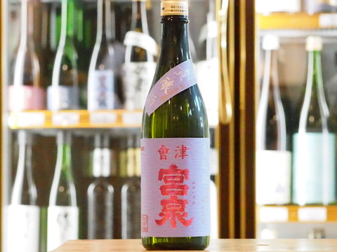 新入荷「宮泉」とおすすめ日本ワインのご案内です!