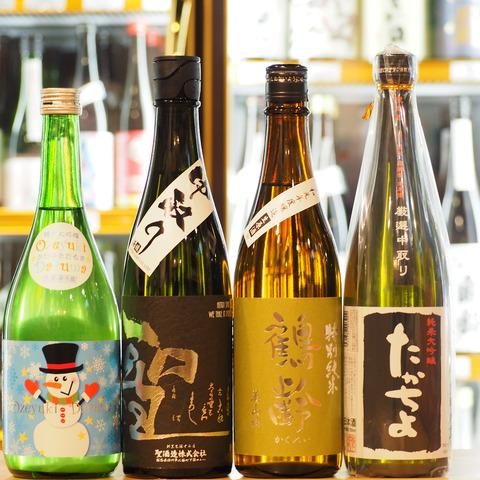 日本酒「尾瀬の雪どけ」「聖」「鶴齢」「たかちよ」