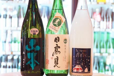 日本酒「山本」「三井の寿」「日高見」