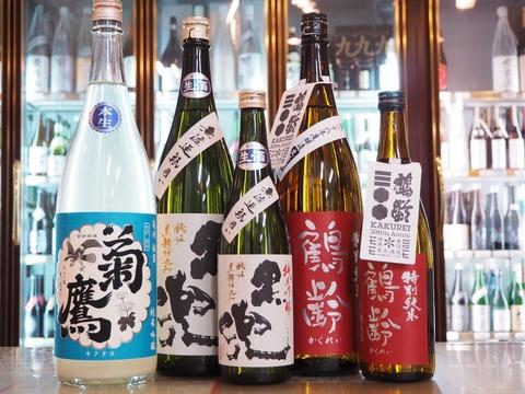 世界初の海に浮かぶ都市。日本酒「菊鷹」「鶴齢」「黒兜」入荷しました! #newsweek