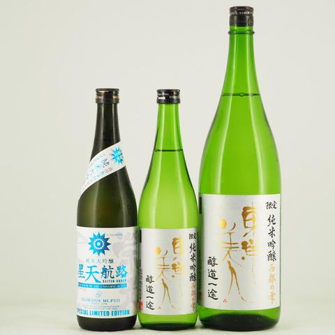 【日本酒】「東洋美人」「栄光冨士」入荷しました!