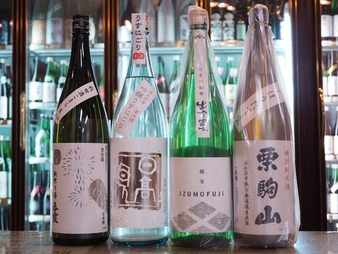 ネコとヒトの遺伝子の違いは〇〇% 日本酒「日高見」「春霞」「栗駒山」「出雲富士」入荷しました!
