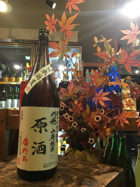 日本酒「刈穂 山廃純米原酒 番外品+21 超辛口」