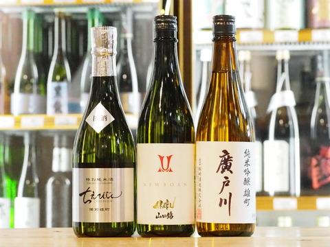 【日本酒】「廣戸川」「赤武」「ちえびじん」が入荷いたしました!