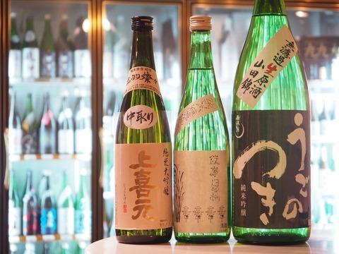 インド人の首の振り方。日本酒「うごのつき」「上喜元」「篠峯」入荷しました!
