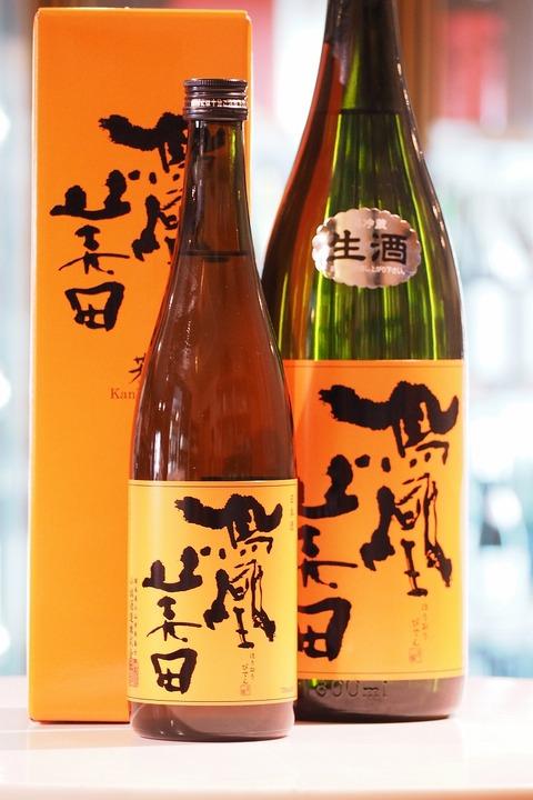 日本酒「鳳凰美田」入荷! #日本酒 #鳳凰美田
