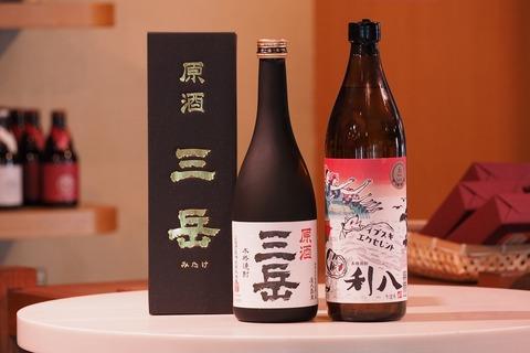 芋焼酎「利八」「三岳」