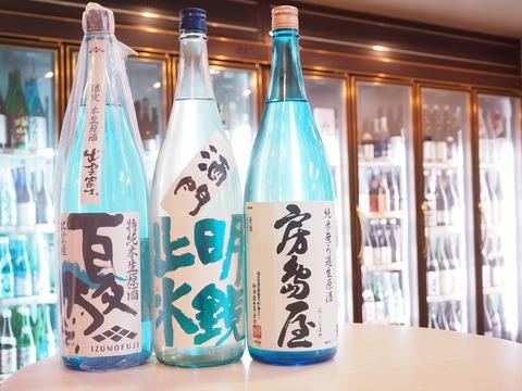 日本酒「出雲富士」「房島屋」「明鏡止水」  CanCanではなくCanCam