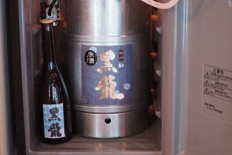 日本酒「黒龍」 #日本酒 #黒龍 #伊勢五本店