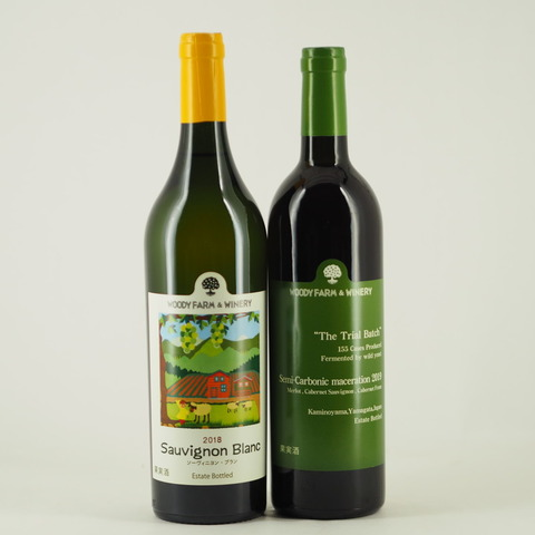 【日本ワイン】ウッディファーム「ソーヴィニヨン・ブラン」「 セミ カーボニック マセレーション」入荷致しました!