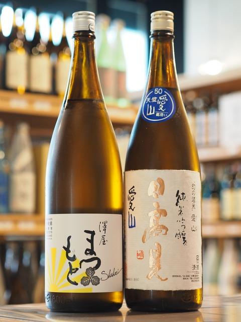 日本酒「澤屋まつもと」「日高見」入荷!