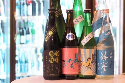 日本酒「篠峯」「榮光冨士」「若駒」