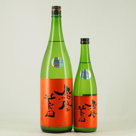 【日本酒】「鳳凰美田 純米大吟醸 赤判 にごり」入荷致しました!