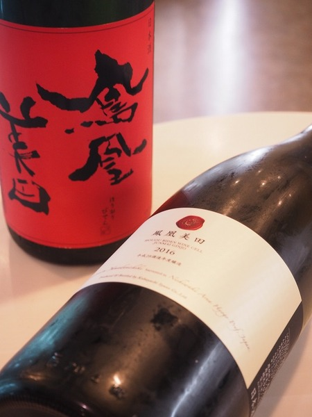 日本酒「鳳凰美田」 ご紹介です!ワイン好きな人にもおすすめしたい日本酒。プレゼントにも!