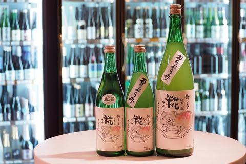 日本酒「獅子の里 オリゼー」新酒が入荷致しました!
