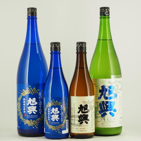日本酒「旭興」各種入荷しました!