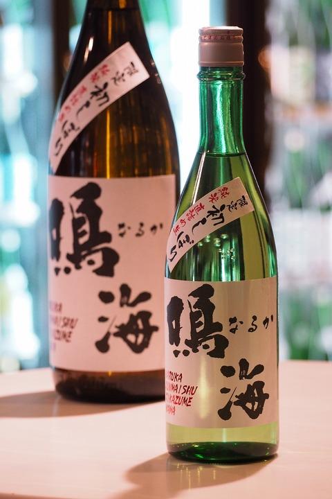 日本酒「鳴海」入荷! #日本酒 #新酒 #鳴海