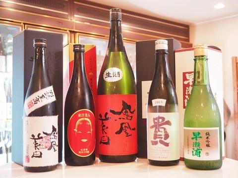 差し上げものにも喜ばれる、日本酒のご紹介です!