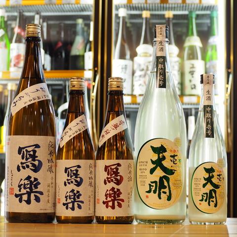 【日本酒】「寫楽」「天明」