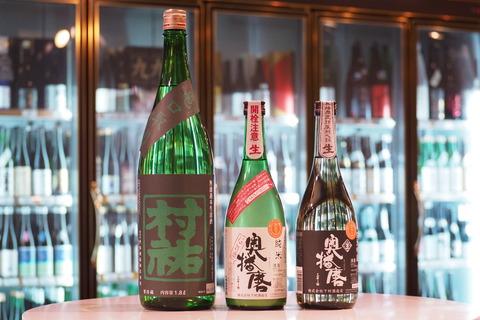 日本酒「村祐 亀口取り」入荷しました!