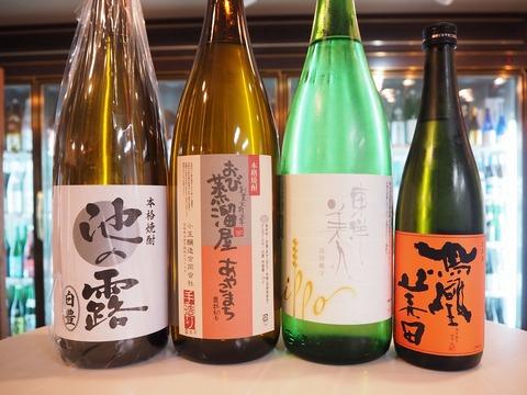 日本酒と焼酎のご紹介です!