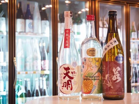 日本酒「天明」「仙禽」「若駒」 新しいイタリアン、アボナーラを食べました。