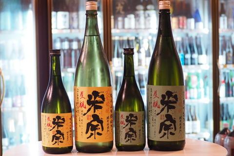 日本酒「米宗」 #日本酒 #米宗 #伊勢五本店