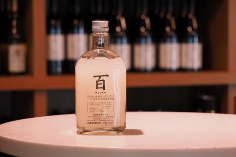 日本酒「旭興 百 にごり」入荷! #日本酒 #旭興 #貴醸酒
