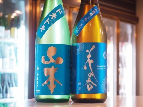 日本酒「山本」「花の香」入荷! 犬と人間は15,000年一緒に暮らしている。
