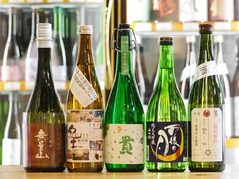 【日本酒】「貴」「紀土」「加茂錦」「雨後の月」が入荷いたしました!
