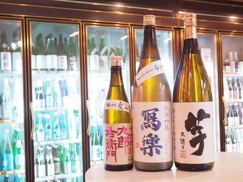 日本酒「寫樂」「九郎右衛門」 芋焼酎「いも麹芋 丸造り」入荷!  焼酎の最大級イベント、焼酎楽宴の様子