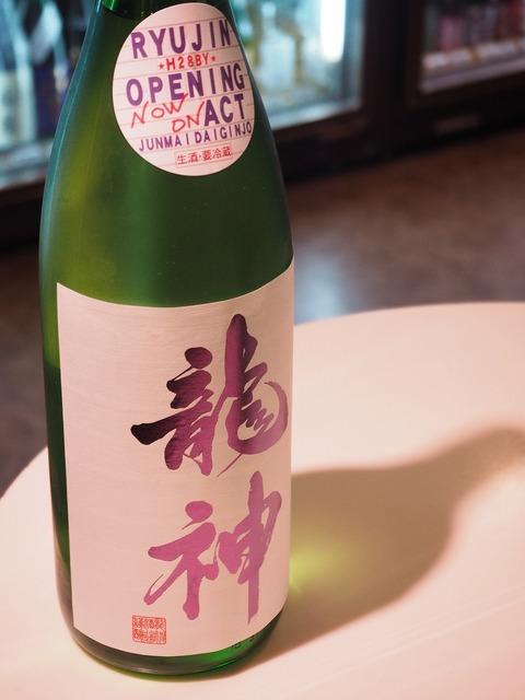 「マグロの過食、胎児に影響」 マグロの過食の量とはいかほどに。さて!本日は日本酒の紹介です!
