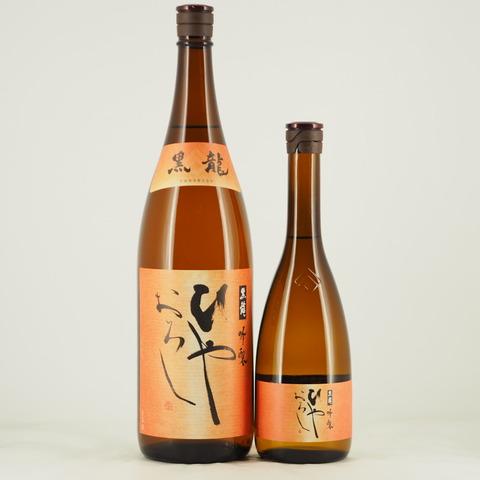 【日本酒】 秋酒「黒龍 吟醸 ひやおろし」入荷致しました!